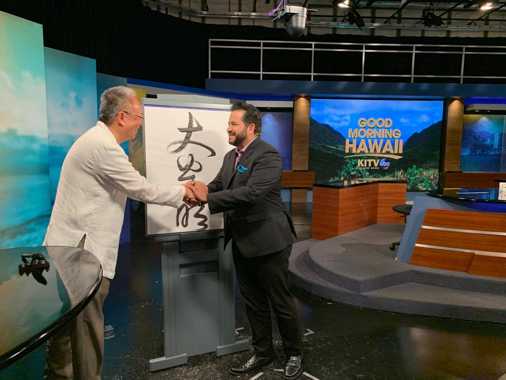 Master Sha Writes Tao Calligraphy on KITV4 Morning News in Hawaii  March 14 2019 10