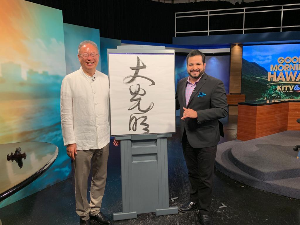 Master Sha Writes Tao Calligraphy on KITV4 Morning News in Hawaii  March 14 2019 11