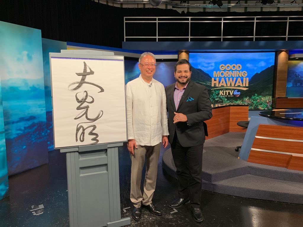 Master Sha Writes Tao Calligraphy on KITV4 Morning News in Hawaii  March 14 2019 12