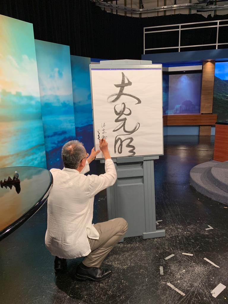 Master Sha Writes Tao Calligraphy on KITV4 Morning News in Hawaii  March 14 2019 13