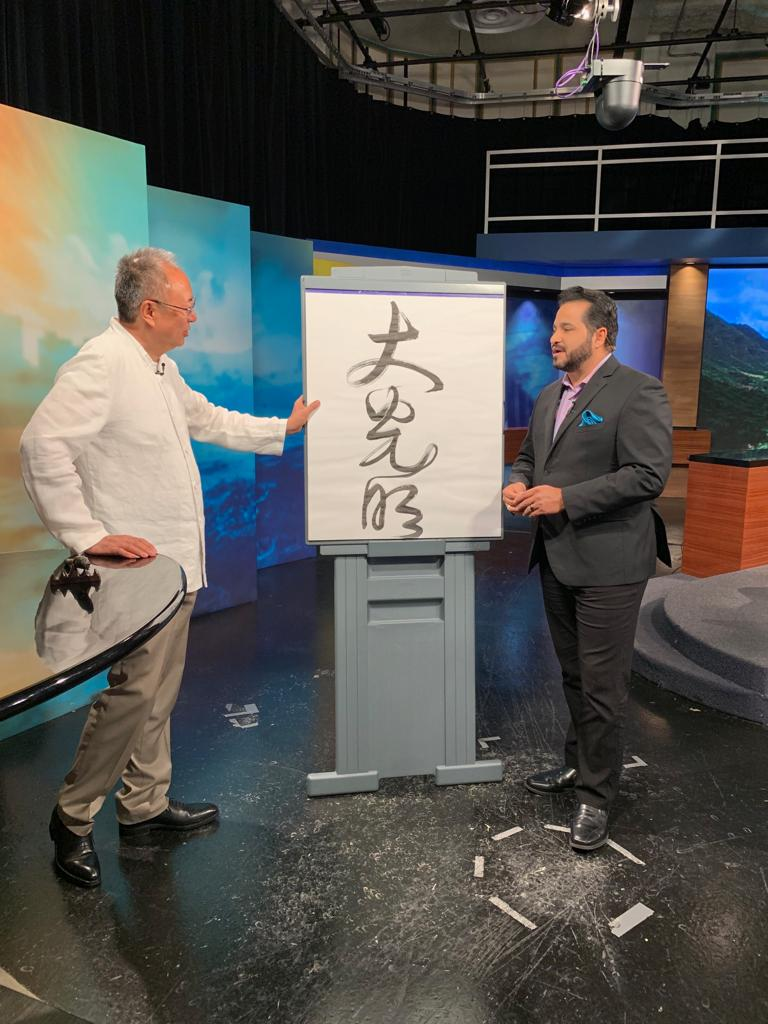 Master Sha Writes Tao Calligraphy on KITV4 Morning News in Hawaii  March 14 2019 8