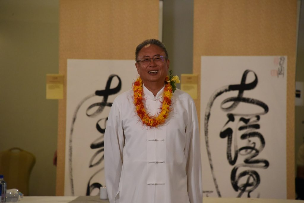 Master Sha's Tao Calligraphy Demonstrations in Hawaii/ Four Seasons Hotel, March 16 and 17, 2019 1