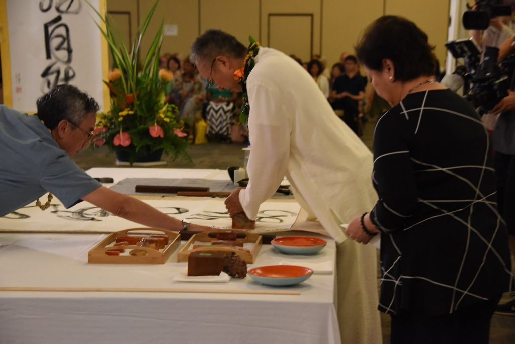 Master Sha's Tao Calligraphy Demonstrations in Hawaii/ Four Seasons Hotel, March 16 and 17, 2019 3