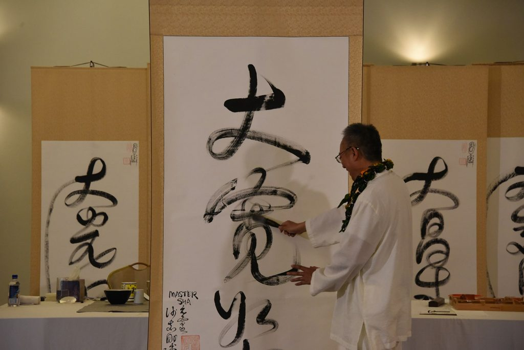 Master Sha's Tao Calligraphy Demonstrations in Hawaii/ Four Seasons Hotel, March 16 and 17, 2019 5