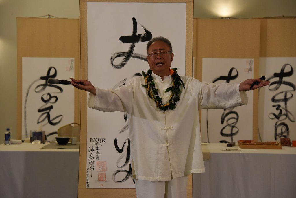 Master Sha's Tao Calligraphy Demonstrations in Hawaii/ Four Seasons Hotel, March 16 and 17, 2019 4