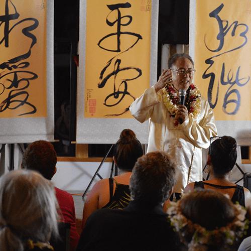 Master Sha visits Wai'anae Coast Comprehensive Medical Center Jan 30